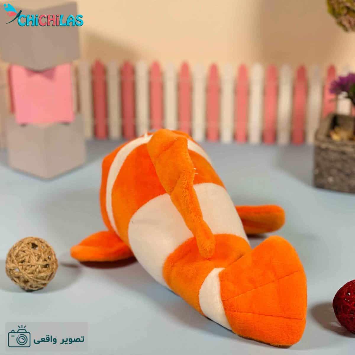عروسک ماهی نمو - عروسک ماهی نارنجی